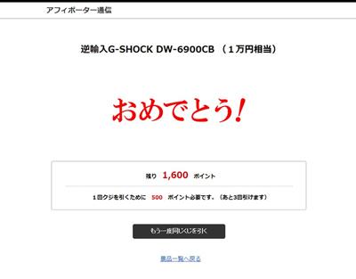 20130820_おめでとう