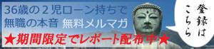 $4年後、鎌倉にキャッシュで家を建てる。または買う。